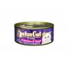 Aatas Cat Creamy Chicken & Tuna konserv kassidele